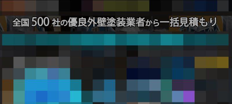闇ファイル1